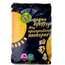 Попкорн фасовка 500 гр